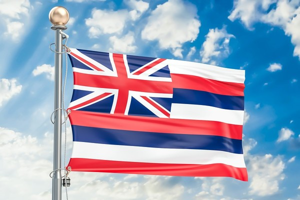 Hawaii Home Inspection Licensing Requirements